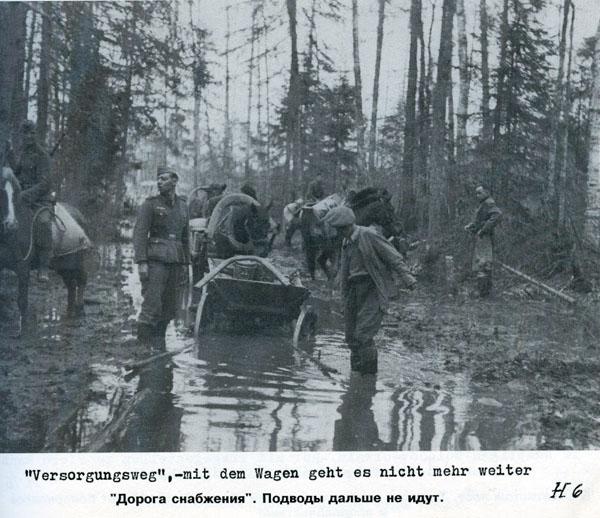 Волховский фронт. 1942. Взгляд с той стороны.