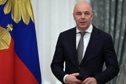 Налог на самозанятых во всех регионах России может быть введен уже с 2020 года