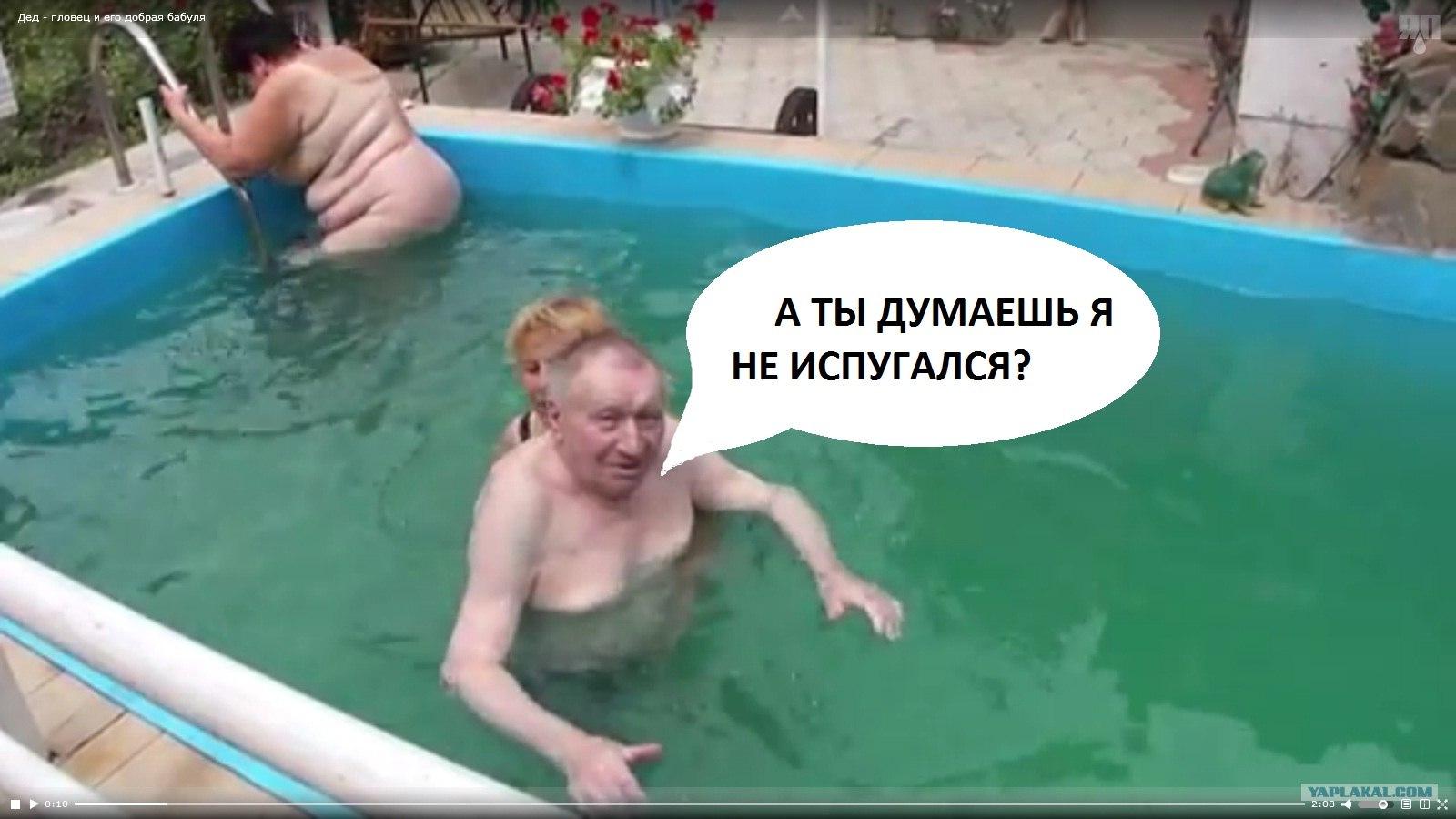 Старухи в бассейне 6 фотография