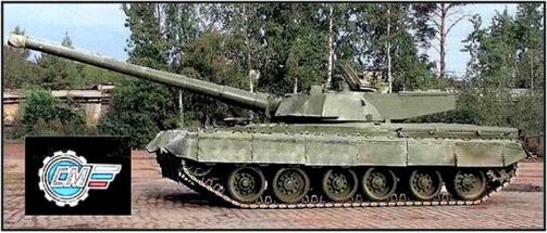 Сфера танкового производства - Страница 4 Post-3-12688596079309
