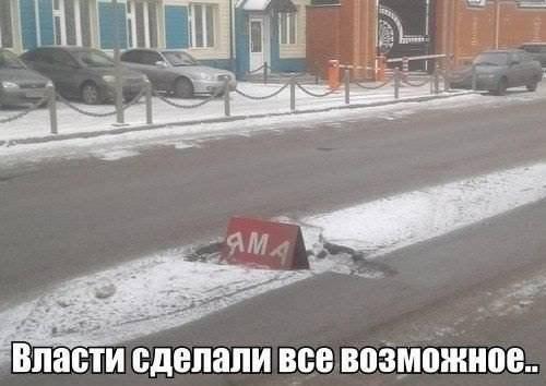 00 укртелеком тарифы 20: