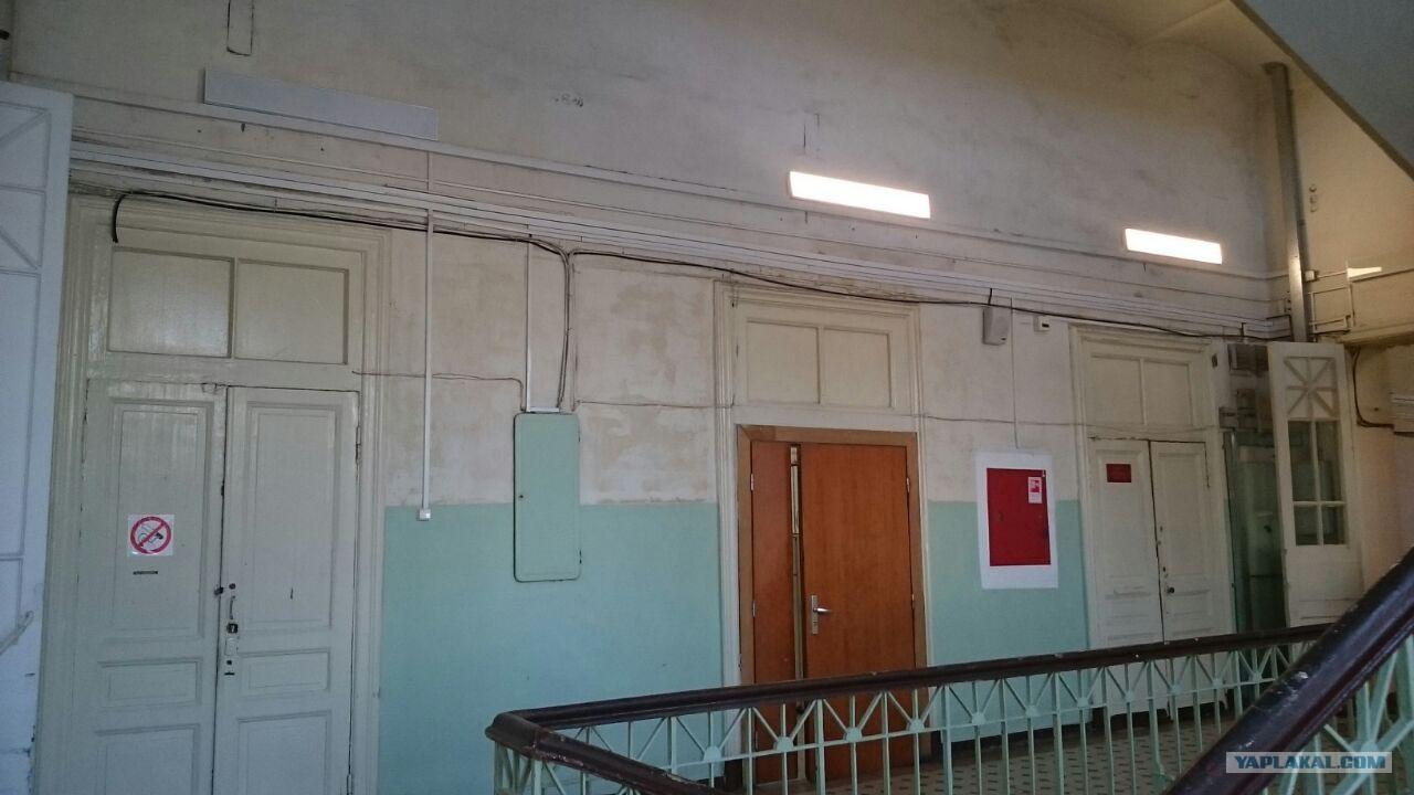Записаться на прием к врачу в саратовской области