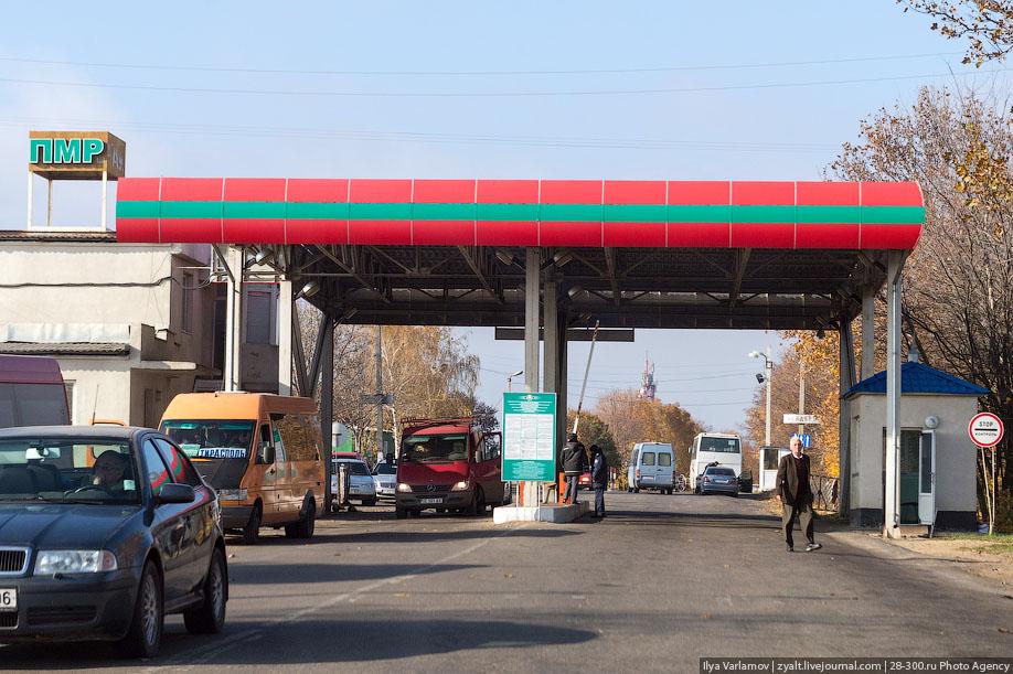 Крах Приднестровья