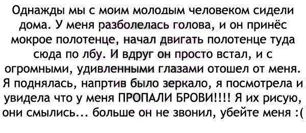 Улыбнуло - 1 ))) - Страница 39 4283628