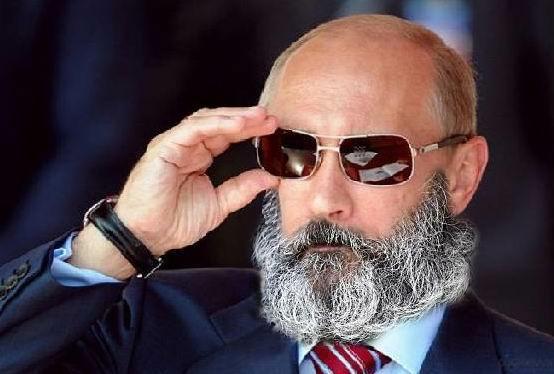 Борода к чему снится во сне Если видишь во сне Борода