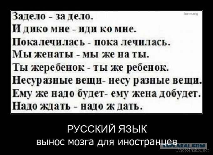 Кэп негодуе