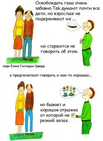 http://www.yaplakal.com/uploads/post-3-12358230483873.jpg