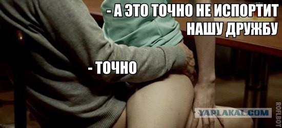 porno-onlayn-russkoe-konchil-v-menya