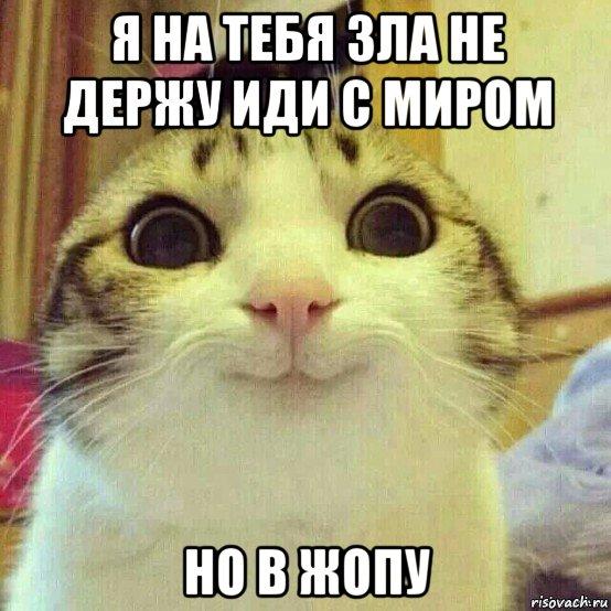 http://s00.yaplakal.com/pics/pics_original/8/2/9/10847928.jpg
