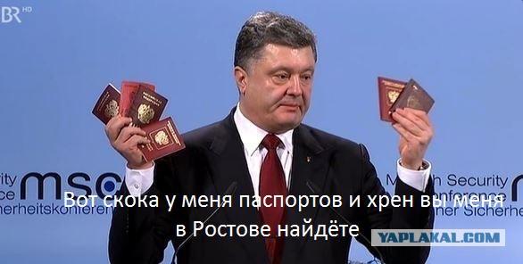 Порошенко продемонстрировал участникам Мюнхенской конференции паспорта и военные билеты солдат РФ, воевавших в Украине - Цензор.НЕТ 4254