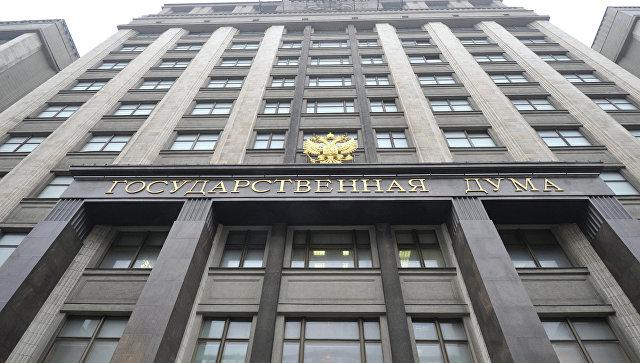 В ГД внесли проект о праве россиян на доходы от добычи полезных ископаемых