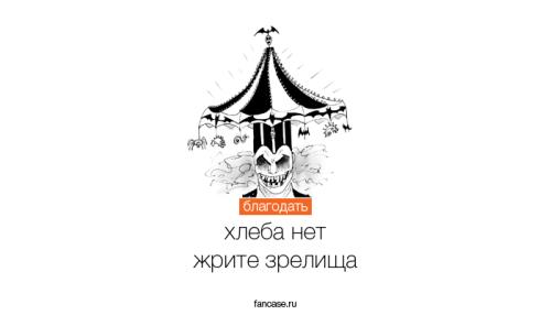 Путин: чем сложнее обстановка, тем больше будет спортивных событий в России