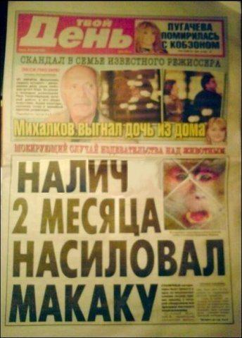 Plan Gobla  - Петр Налич Гитар