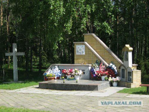 Праздник 9 мая отменяется (Литва)