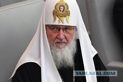 Патриарх назвал микрокредиторов мироедами и предложил создать банк для бедняков