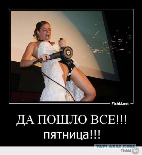 http://s00.yaplakal.com/pics/pics_original/8/3/1/10358138.jpg