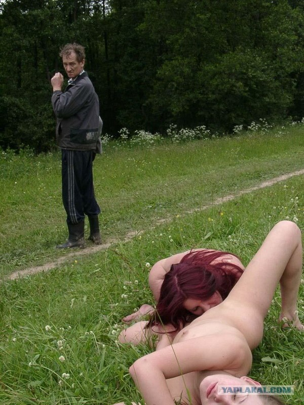 мастурбация в общественном местах фото