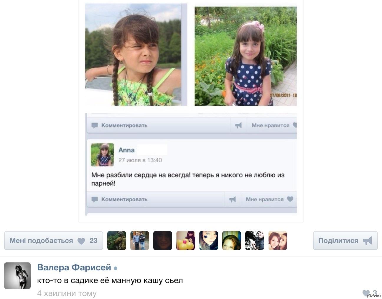 Написать комментарии девушке к фото в контакте