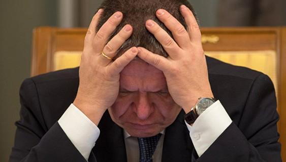 СКР арестовал 564 миллиона рублей и 15 объектов недвижимости, принадлежащих Улюкаеву
