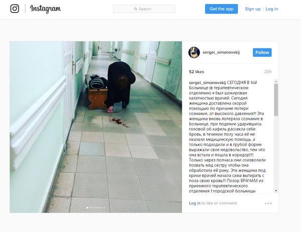 В Пятигорске врачи заставили пациентку вытирать за собой кровь