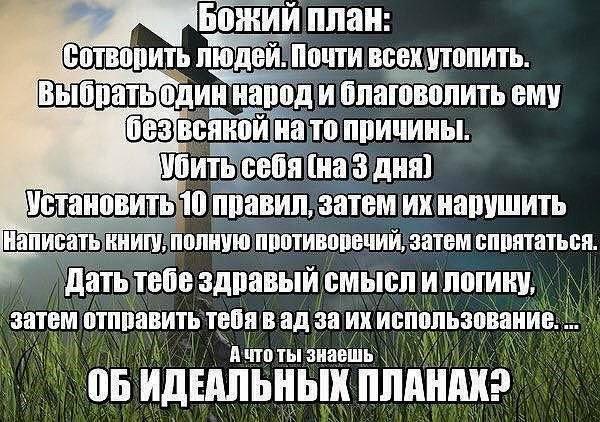 http://s00.yaplakal.com/pics/pics_original/8/3/3/11818338.jpg