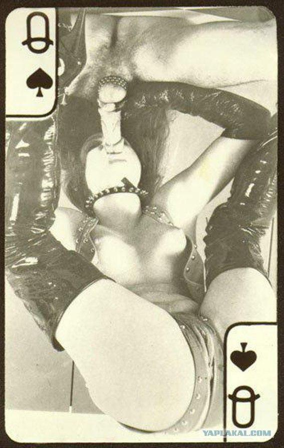 Карты игральные порно фото ссср