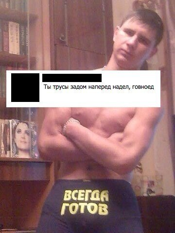 http://s00.yaplakal.com/pics/pics_original/8/3/5/11584538.jpg