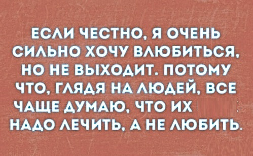 Картинки с надписями и всякие жизненные фразы 21.11.20