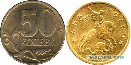 Проверяйте монеты! Может повезет! (7 фото)
