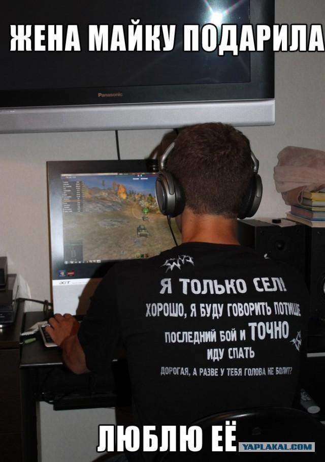 телефоны, часы муж играет в компьютерные смотреть фото
