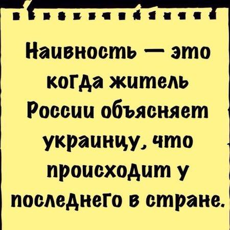 """Депутатам предлагают деньги от аренды """"газовой трубы"""" направлять не в бюджет, а на новую компанию """"Нафтогаза"""", - """"Главком"""" - Цензор.НЕТ 580"""
