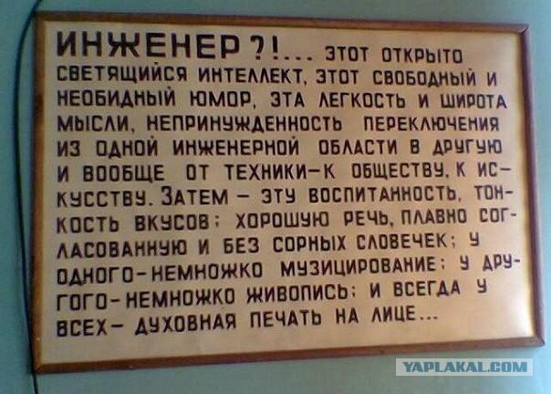 свежие лавный механик и ведущий инженер кто главнее форум России Республике