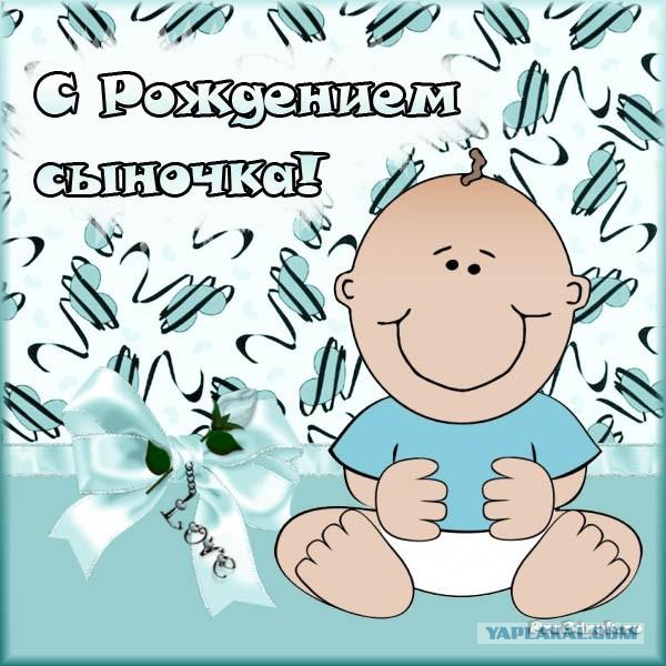 Поздравления с днем рождения родителям прикольные