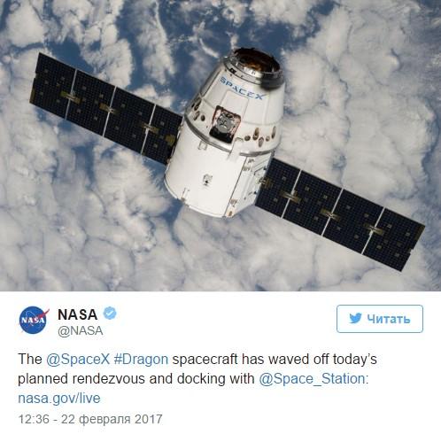 """""""Сглазили"""" Илона Маска с его SpaceX"""
