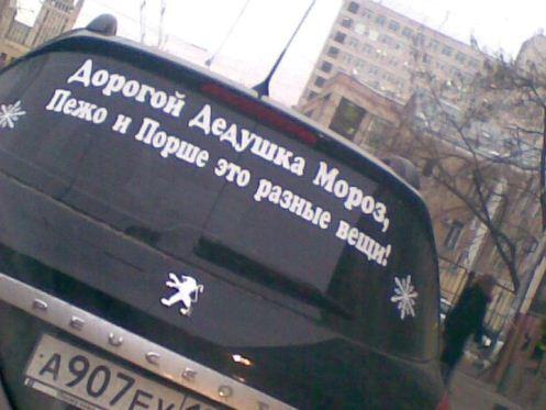 Ну что ж ты Дедушка )))