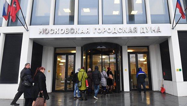Мосгордума приняла закон о поддержке москвичей старше 50 лет