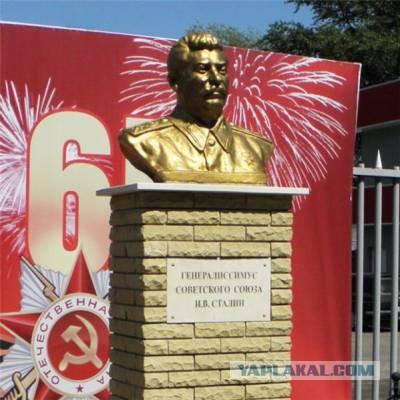 Памятник И.В.Сталину в Тамбове