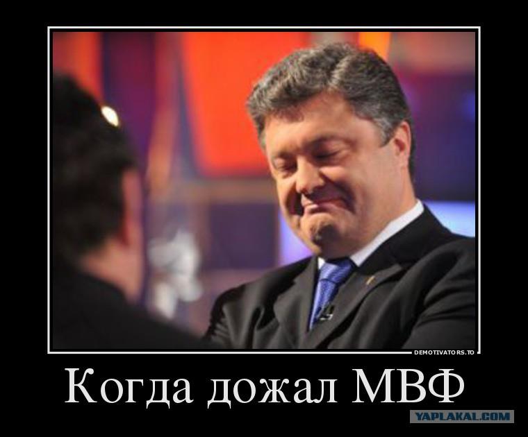 Осталось согласовать несколько моментов, - замглавы МВФ Липтон о переговорах в Киеве - Цензор.НЕТ 8172
