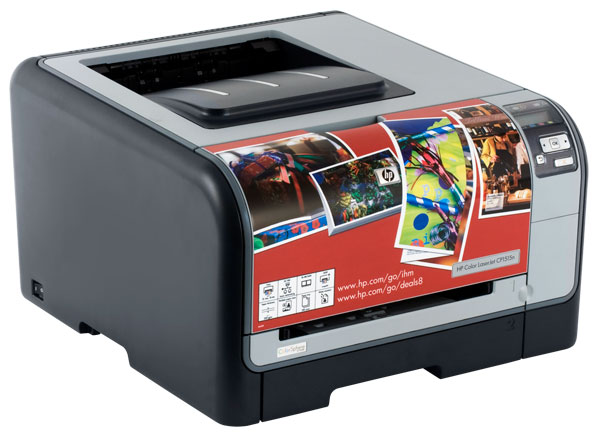 Отдам принтер HP Color LaserJet CP1515n