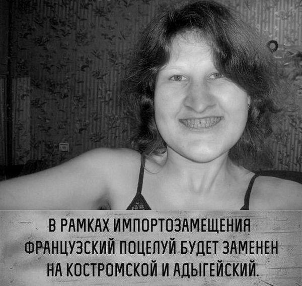 http://s00.yaplakal.com/pics/pics_original/8/3/7/13011738.jpg