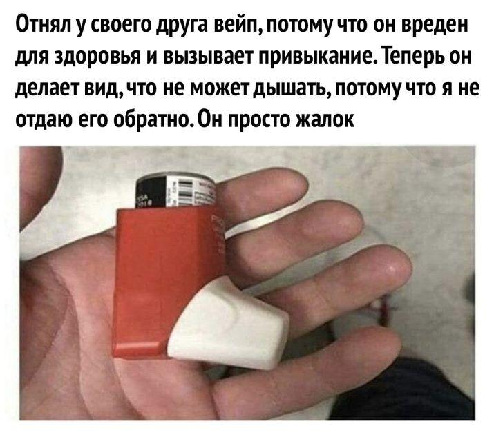 http://s00.yaplakal.com/pics/pics_original/8/3/7/13324738.jpg