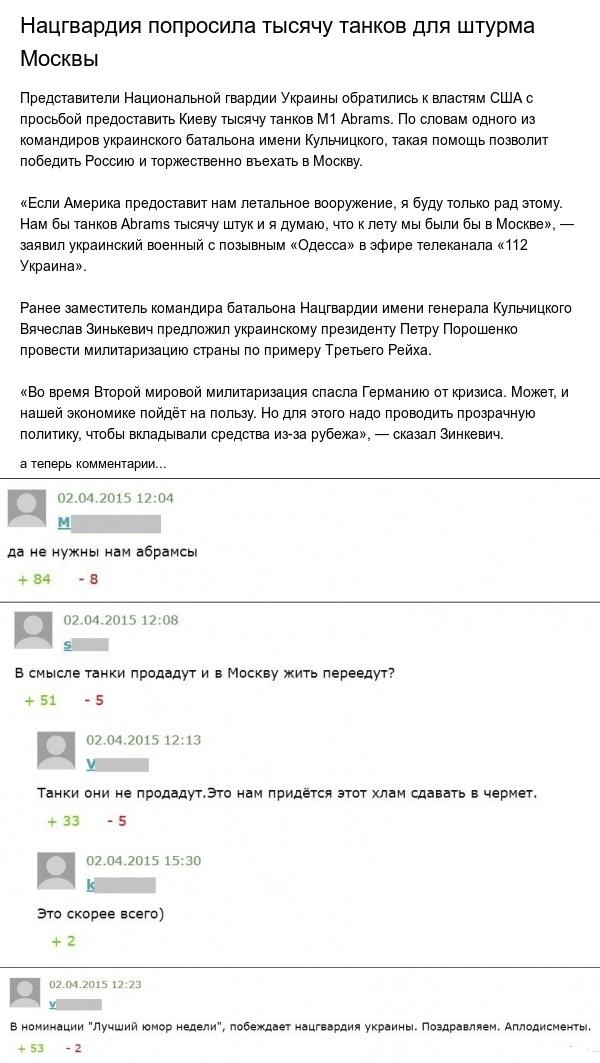 http://s00.yaplakal.com/pics/pics_original/8/3/7/5171738.jpg