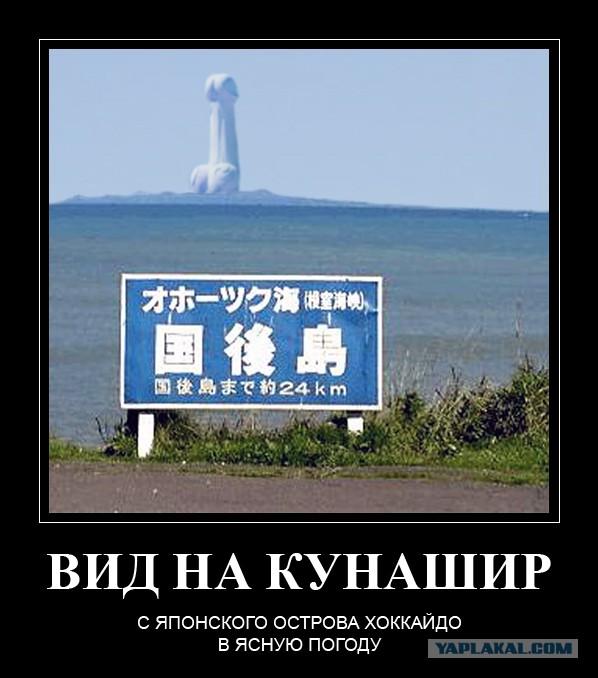 Японцы, закатайте губы - подберите слюни!
