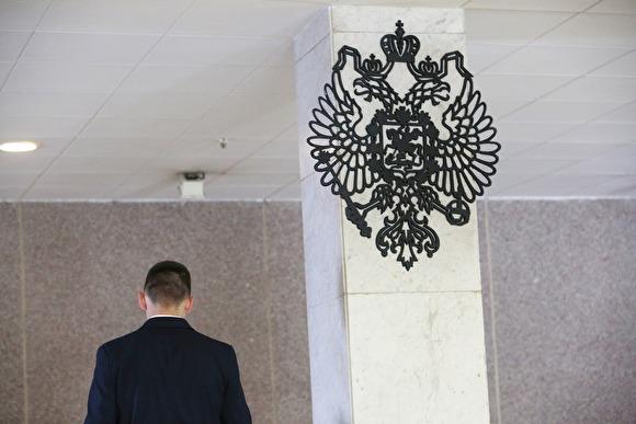 В правительстве отклонили законопроект о штрафах для чиновников за оскорбление избирателей