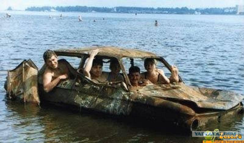 плавать на лодке по немецки