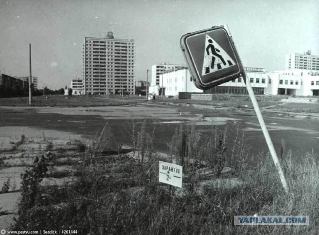 Жизнь Припяти в период с 1986 по 1997 годы