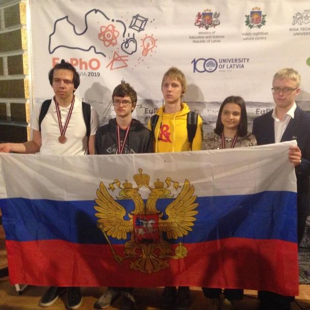 Пять медалей завоевали российские школьники на Европейской олимпиаде по физике