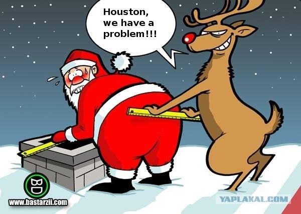 Хьюстон, у нас проблема...