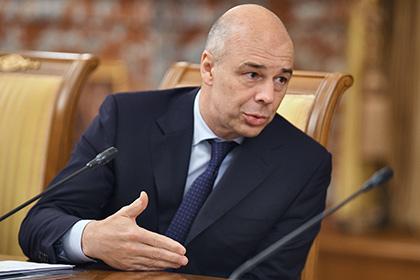 Силуанов призвал россиян самостоятельно копить на пенсию
