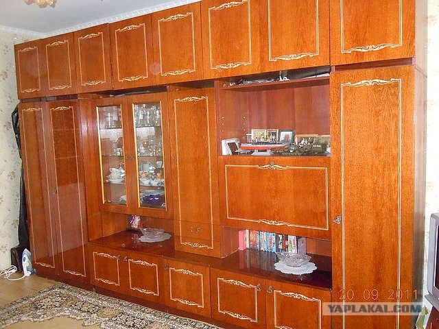Десятка уютных предметов интерьера советских людей - Яплакал.
